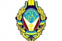 Донецкий государственный университет управления (ДГУУ)