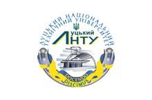 Луцкий национальный технический университет (ЛНТУ)