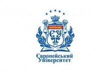 Европейский университет (ЕУ)
