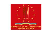 Киевский национальный университет культуры и искусств (КНУКиИ)