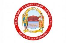 Киевский национальный университет им. Т. Шевченко (КНУ)