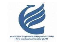 Киевский медицинский университет УАНМ (КМУ УАНМ)