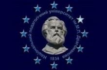 Национальный педагогический университет им. М. Драгоманова (НПУ)
