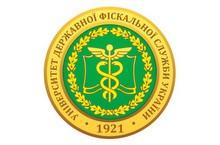 Университет государственной фискальной службы Украины (НУГФСУ)