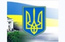 Комитет Верховной Рады Украины по вопросам науки и образования