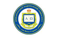 Прикарпатский национальный университет имени Василя Стефаника (ПНУ)