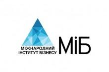 Международный институт бизнеса (МИБ)