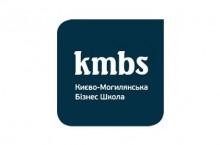 Киево-Могилянская Бизнес-Школа (kmbs)