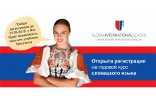 Slovak international school