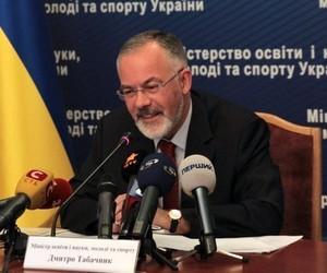 Министр будет лично контролировать подключение вузов к электронной базе по вопросам образования