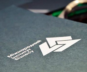 Набор на Украинскую программу бизнес-администрирования