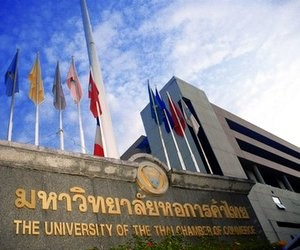 University of the Thai Chamber Commerce (Тайланд)