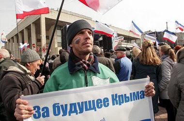 Крымчан лишают права на высшее образование