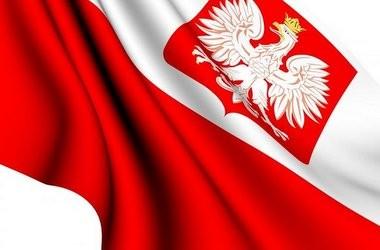 Бесплатный онлайн курс польского для украинцев