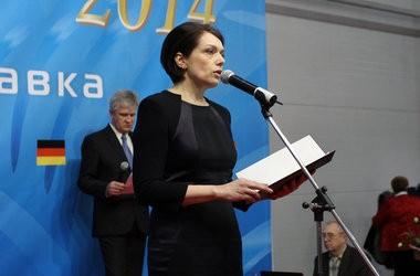 В Киеве открыта образовательная выставка
