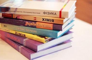 Еще раз об учебниках для школ Украины