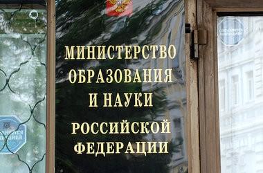 Российским школьникам разъяснят позицию Путина
