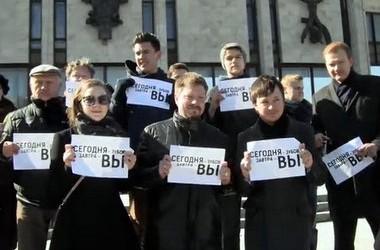 Акция в поддержку профессора МГИМО Зубова (видео)