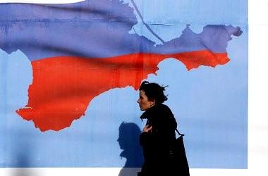 ТОП-5 вопросов по гражданам из АР Крым