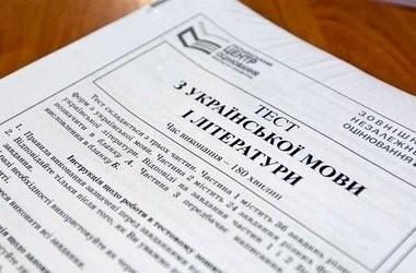 Абитуриенты из АРК смогут пройти ЗНО в три сессии