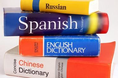МОН откажется от второго иностранного языка в школах?