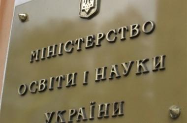 Херсонская область подчинена Одесскому РЦОКО