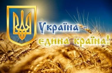 Школы посвятят первый урок Единой Украине