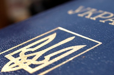 Участникам ЗНО стоит позаботиться о паспорте