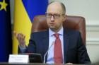 Яценюк обещает опорным школам щедрое финансирование