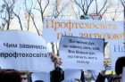 Работники системы ПТО угрожают забастовкой