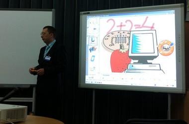 Презентация интерактивных досок на выставке