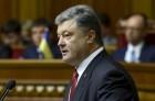 Порошенко ветировал законы о финансировании ПТУ