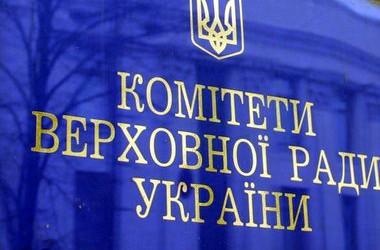 Комитет ВР доработал законопроект «Об образовании»