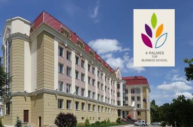МИМ-Киев - первая среди бизнес-школ Украины