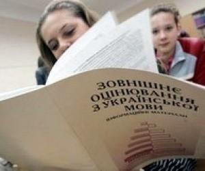 Информационный бюллетень - внешнее независимое оценивание 2010