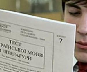 Крымские депутаты хотят, чтобы тестирование проводилось на русском языке