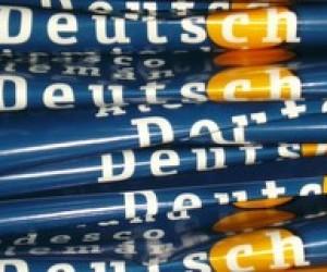 """В Германии стартует """"Год немецкого языка в мире"""""""