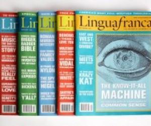 Язык международного общения или Lingua franca для глобального мира