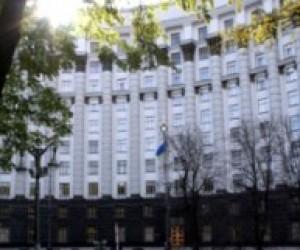 Кабмин утвердил положение о исследовательском университете