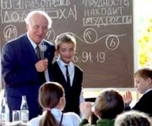 """Семинар """"Гуманно-личностный подход к детям в образовательном процессе"""""""