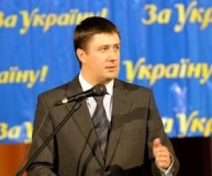 """""""За Украину!"""" призывает защищать украинское образование от Д.Табачника"""
