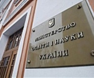 Первый заместитель министра образования Александр Гребельник подал в отставку