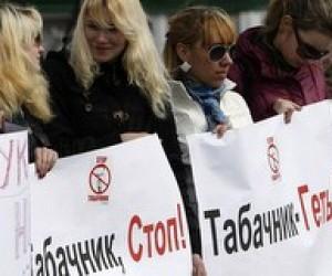 Акции против и в поддержку Табачника в Киеве (фото)