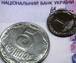 """""""Студенческая защита"""": Размер стипендии в апреле будет почти 650 грн"""