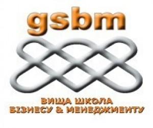 Международный сертификат IPMA в gsbm