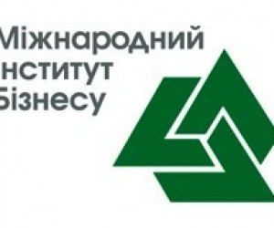 Украинская программа бизнес-администрирования