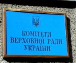 """Круглый стол на тему """"Каким должен быть современный учебник по истории Украины?"""""""