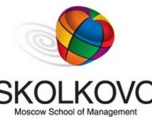 Московская школа управления Сколково проведет информационную сессию в Киеве