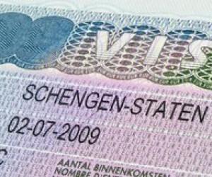 Условия въезда и пребывания в Германии. Виза и разрешение на проживание