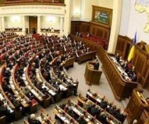 Верховная Рада отказалась поддерживать украинский язык